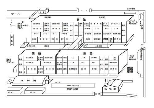 教室配置図2020